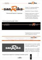 Logo snRks History p03 w600