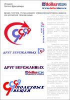 Logo_9999_TDIcomment