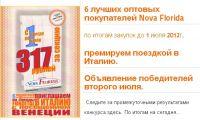 web bulletin\adv TDI
