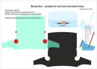 POS snRks Vis Block ShapeDraft w600