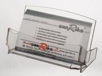 POS sanRiks Vis Container Photo w600