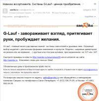 Mail GLf 21Dec2012