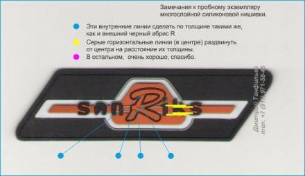 silicon Logo snRks w600